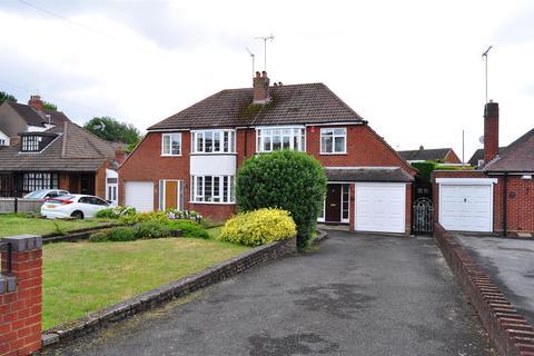3 bedroom semi-detached house for sale - Hagley Road, Halesowen