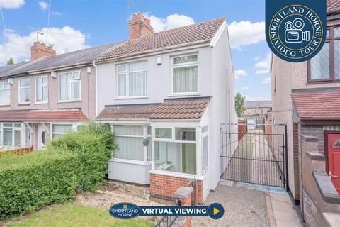 3 bedroom end of terrace house for sale - Ansty Road, Wyken, Coventry, CV2 3EZ
