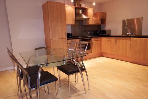 2 bedroom apartment for sale - St James Quay Leeds LS10
