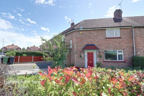 3 bedroom terraced house for sale - Wheelman Road, Crewe
