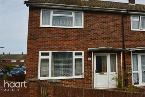 2 bedroom end of terrace house for sale - Hengrove Crescent, Ashford