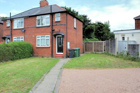 2 bedroom semi-detached house to rent - Greenwood Avenue, Rowley Regis