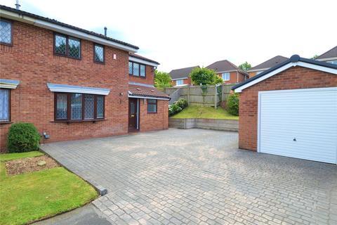 3 bedroom semi-detached house for sale - Cookes Croft, Northfield, Birmingham, B31