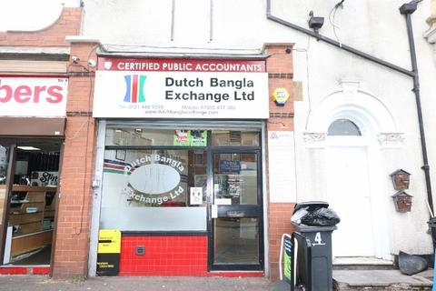 Office for sale - Station Road, Handsworth, West Midlands, B21