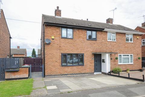 3 bedroom semi-detached house for sale - New Street, Grassmoor, Chesterfield