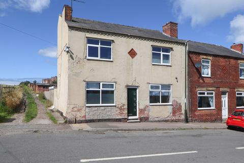 2 bedroom end of terrace house for sale - Station Road, North Wingfield, Chesterfield