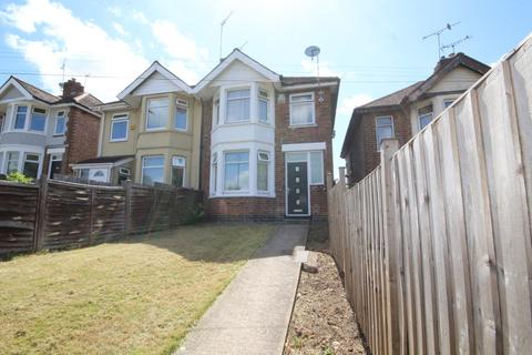 3 bedroom semi-detached house for sale - London Road, Coventry
