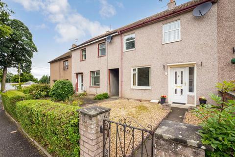 2 bedroom terraced house for sale - 7 Wilson Street, Blairhall, KY12 9PS