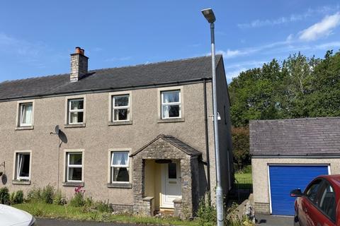 3 bedroom semi-detached house for sale - 9 Galloper Park, Tebay, Penrith