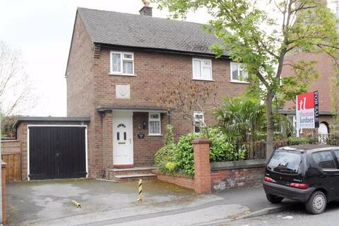 3 bedroom detached house for sale - George Lane, Bredbury