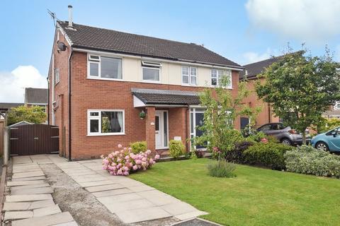 3 bedroom semi-detached house for sale - Cowan Way, Widnes