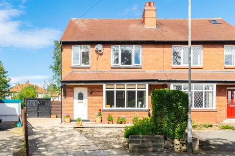3 bedroom semi-detached house for sale - Nunroyd Lawn, Leeds, LS17