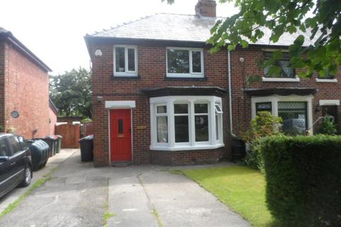 3 bedroom end of terrace house for sale - Pilling Lane, Preesall, FY6 0HB