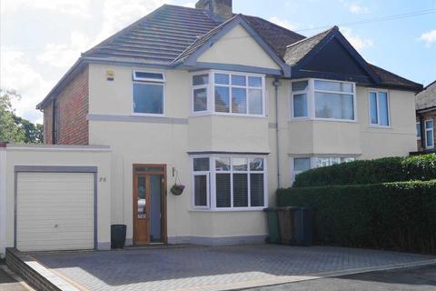 3 bedroom semi-detached house for sale - Arundel Crescent, Olton