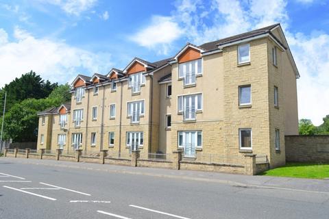 2 bedroom flat for sale - Derby Gate, Main Street, Bellshill, Lanarkshire, ML4 1FG