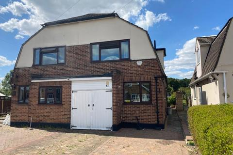2 bedroom semi-detached house for sale - Keats Avenue, Romford