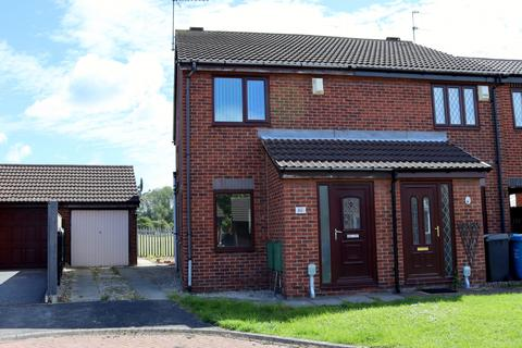 2 bedroom semi-detached house for sale - Lawsons Close, Hull, Yorkshire, HU6