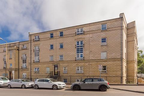 1 bedroom ground floor flat for sale - 40/2 Annandale Street, Bellevue, EH7 4AZ