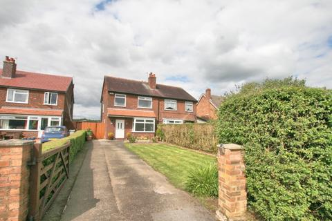 3 bedroom semi-detached house for sale - Coppice Road,  Higher Poynton, SK12