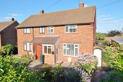 3 bedroom semi-detached house for sale - Whippendell Way, Orpington