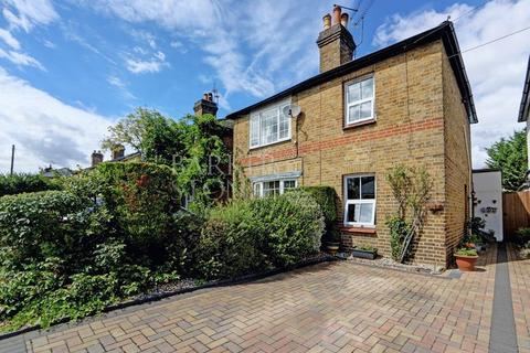 2 bedroom semi-detached house for sale - A perfect start on Norfolk Park