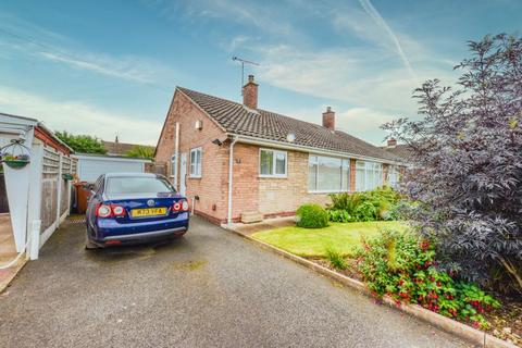 2 bedroom semi-detached bungalow for sale - Lavender Close, Great Bridgeford, Stafford