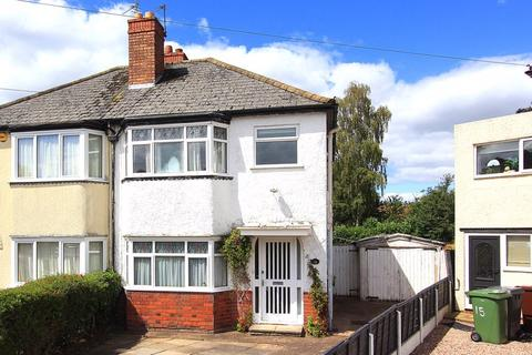 3 bedroom semi-detached house for sale - TETTENHALL WOOD, The Crescent
