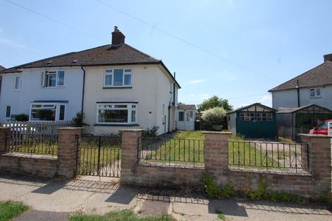 2 bedroom semi-detached house for sale - Valentia Close BLETCHINGDON