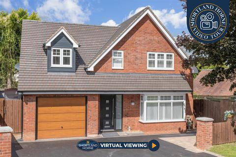 4 bedroom detached house for sale - Coleby Close, Westwood Heath, Coventry