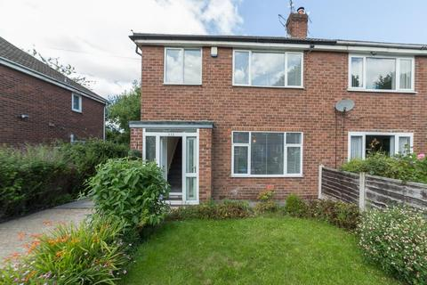 3 bedroom semi-detached house for sale - Ringlow Park Road, Worsley Manchester