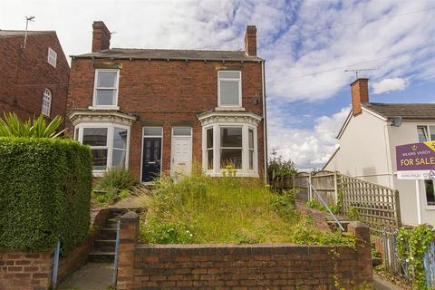 2 bedroom semi-detached house for sale - Station Road, North Wingfield, Chesterfield