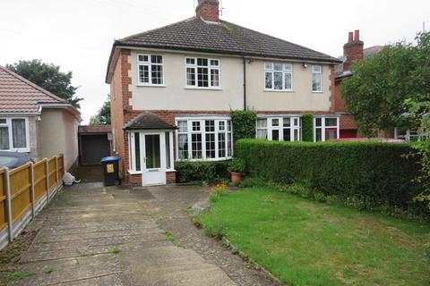 3 bedroom semi-detached house for sale - Beeby Road, Scraptoft, Leicester, LE7
