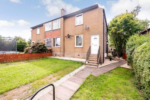 3 bedroom flat for sale - 176 Saughton Road North, Carrick Knowe, Edinburgh, EH12 7DS