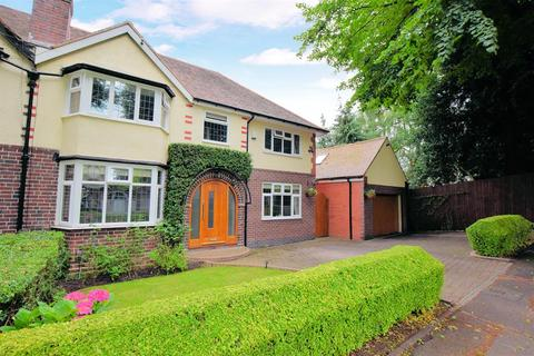 5 bedroom semi-detached house for sale - Stonerwood Avenue, Birmingham, B28 0AX