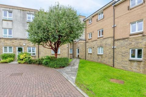 2 bedroom flat for sale - 18 Auchinairn Gardens, Bishopbriggs, G64 1GZ