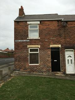 2 bedroom terraced house to rent - Henry Street North, Murton, Co Durham, SR7