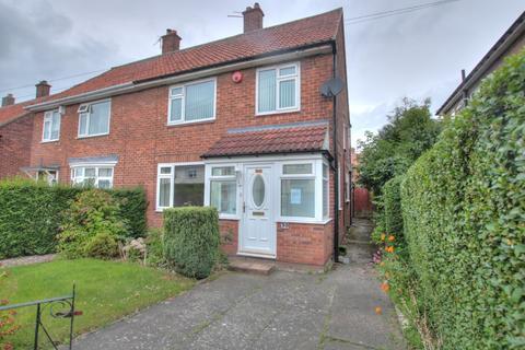 3 bedroom semi-detached house for sale - Acomb Gardens , Fenham, Newcastle upon Tyne, NE5 2RY