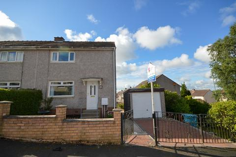 2 bedroom semi-detached house for sale - Victoria Crescent, Airdrie, North Lanarkshire, ML6 9DD