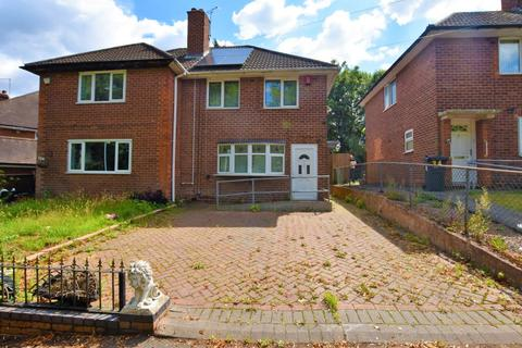 2 bedroom semi-detached house for sale - Stonehouse Hill, Birmingham