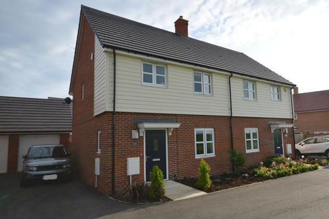 3 bedroom semi-detached house for sale - Aylesbury, HP18, Buckinghamshire, HP18
