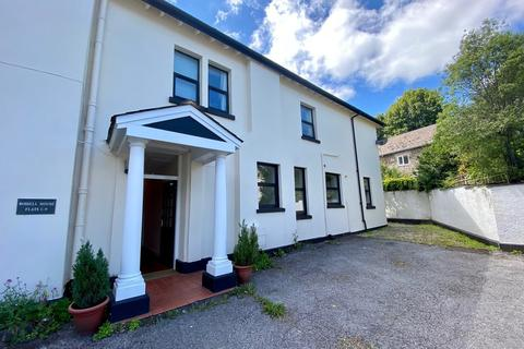 2 bedroom apartment for sale - Bossell House, Buckfastleigh