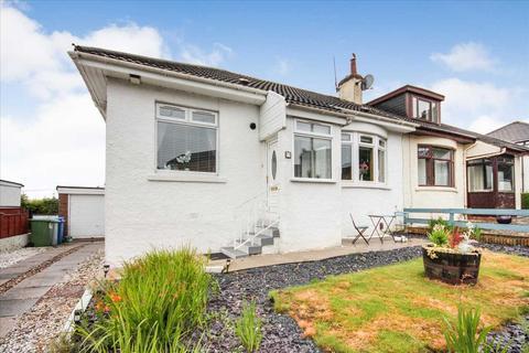 2 bedroom semi-detached house for sale - Calderwood Road, Rutherglen, Glasgow