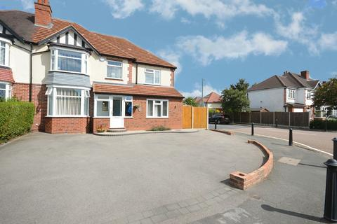 4 bedroom semi-detached house for sale - Westbourne Road, Solihull
