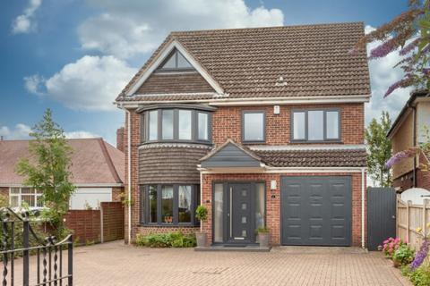 5 bedroom detached house for sale - Thorpe St Andrew