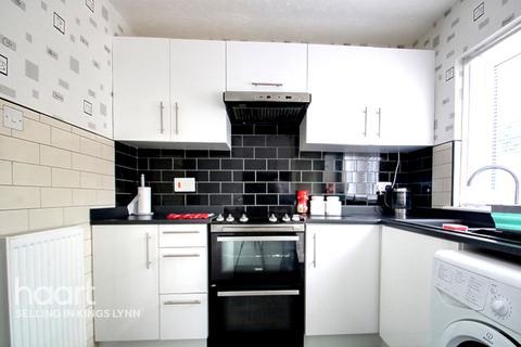 3 bedroom terraced house for sale - Brockley Green, King's Lynn