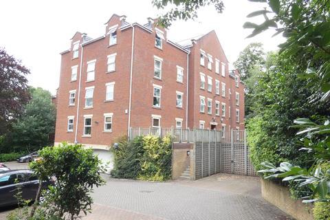 2 bedroom ground floor flat for sale - Gardenhurst, Cardigan Road, Leeds LS6