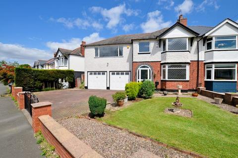4 bedroom semi-detached house for sale - Newlands Drive, Halesowen