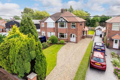 3 bedroom semi-detached house for sale - Whitchurch Road, Broomhall, Near Nantwich