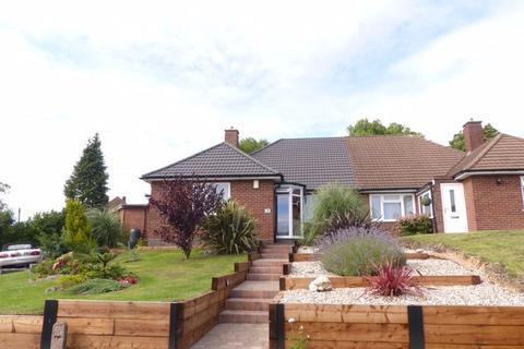 3 bedroom semi-detached bungalow for sale - Plants Brook Road, Sutton Coldfield, B76 1HD