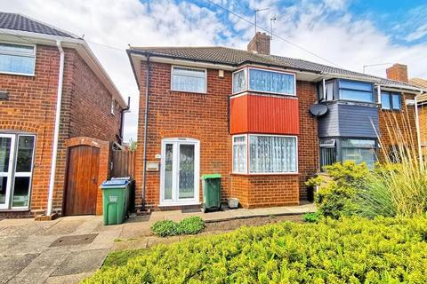 3 bedroom semi-detached house for sale - ALL SAINTS WAY, WEST BROMWICH, B71 1RH